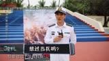 紅海行動演員杜江:真正接觸了軍人才知道他們的偉大