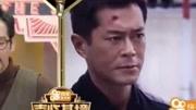 《掃毒2》歸來,古天樂抱怨劉德華,人氣太高!