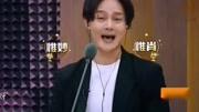 迷弟尹正談自己的偶像張國榮,張豐毅感慨,全場淚奔!