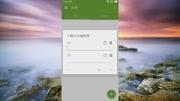 百度网盘会员账号下载视频教程 江湖小店520