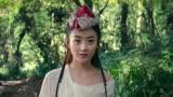 趙麗穎《西游記女兒國》發布片尾曲《女兒情》MV