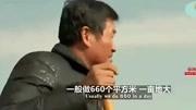 《hi, 中國人》第46期 沙漠植樹人