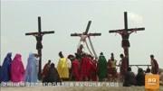 基督教歌曲《背起十字架跟主走》