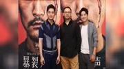 造梦大片《头号玩家》3月30日上映