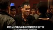 《機動部隊》定檔0506 林峯蔡卓妍再掀港劇熱潮