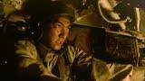 紅海行動 坦克大戰