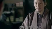 瑯琊榜:梅長蘇氣得病倒了,靖王會怎么懲罰夏江