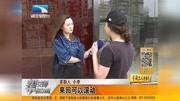 北京王明利博士自体脂肪面部填充效果怎么样