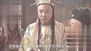 南京一大學挖出明代錦衣衛墓,出土一個藍色瓷瓶,轟動了考古界!