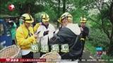 《極限挑戰4》孫紅雷藏黃渤鞋超皮 王迅變竹上漂