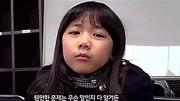 韓國真實故事改編,幾分鐘看完《素媛》豆瓣9.1高分虐心電影!