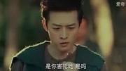 《老九門2》即將開拍尹新月可能換成陳喬恩,網友:趙麗穎不在我不看。