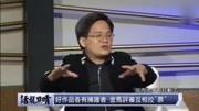 金马奖现场, 刘德华颁奖, 邓超帮忙搞气氛!