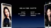"""罗永浩召开新品发布会回应传闻,却被网友调侃为""""锤子杂货铺"""""""