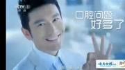 [内地广告](2015)云南白药牙膏(16:9)
