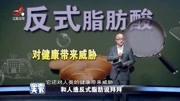 杂志天下之高速取消省界消费站 广安市委副书记严春风被查