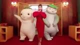 【捉妖記2】主題曲《什么什么》MV 蔡依林攜群妖歡樂賀新春