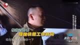 極限挑戰4:黃磊擺攤賣湯圓,羅志祥街邊賣唱!