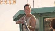 《古墓麗影:源起之戰》新預告揭秘勞拉傳奇身世 吳彥祖壞笑迷人