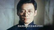 几分钟看完电影《无问西东》四个时期的芳华岁月,你又看懂多少?