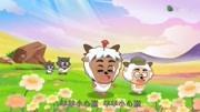 喜羊羊與灰太狼:慢羊羊經歷了什么?表情竟然這樣失控