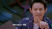 王嘉爾&楊蓉 節目有愛互動