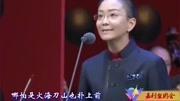 郭德纲与张国立等同唱京剧《智取威虎山》, 老郭到后面唱笑了
