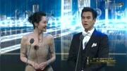 第八届北京电影节天坛奖 入围影片《十八洞村》