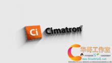 Cimatron13安装、汉化、破解、后处理之Win10系统