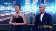第八届北京电影节天坛奖 入围影片《克洛多娃》