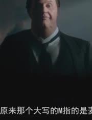 """""""夏洛克""""马灵灵。"""