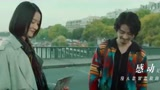 《如影隨心》主題曲MV曝光 那英獻唱 陳曉杜鵑演繹糾葛虐心之戀