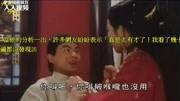 《九品芝麻官》经典搞笑片段,周星驰:是他叫我打,我才打的!