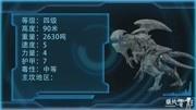 环太平洋中最强机甲尤里卡突袭者,击杀13头怪兽战绩傲人