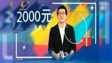 CDTV-5《娛情全接觸》(2018年7月7日)