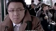 人在囧途:黄渤和老婆吵架这段真是太逗了,哈哈哈!