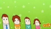 亲宝儿歌,the finger family图片