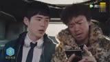 唐人街探案2的靈動女偵探,她還演過吳亦凡的女朋友,她是誰呢?