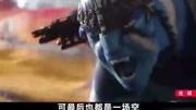 《阿凡达2》和《阿凡达3》制作完成!复联4:不要今年上映