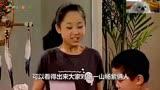 張一山:當初《家有兒女》中演了楊紫的弟弟,其實他很氣憤