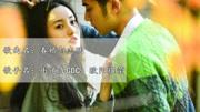 【1分钟学会粤语歌】街道办_欧阳耀莹《春娇与志明》粤语谐音发音