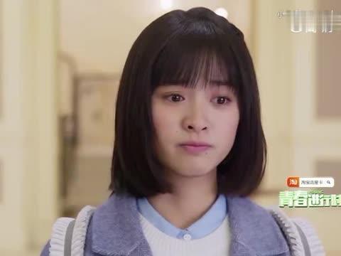 【王鹤棣】- 想都不用想 (《流星花园》电视剧插曲)