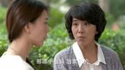 咱們結婚吧:沒想到段西風是這種人,氣的蘇青竟然說出了這種話!