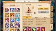 網易【夢幻西游3D】手游試玩