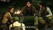 鬼吹燈之精絕古城 大結局竟是這樣 陳喬恩意外懷孕 與靳東古城激情