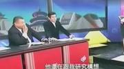 台湾节目:大陆手机可以智能定位,旁边主持人不相信要求当面试试
