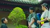 《印囧》即將上映,鐵三角組合加上楊冪,江一燕,楊子珊,真期待