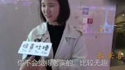 朝鲜男人找对象有这样的一个要求,中国很多女性达不到