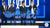 電影《一出好戲》發布會群訪,于和偉贊導演黃渤有高修養!