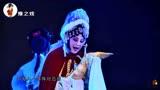 """洛陽市曲劇團演出《趙氏孤兒》""""背過身我再把嬌兒來望"""""""